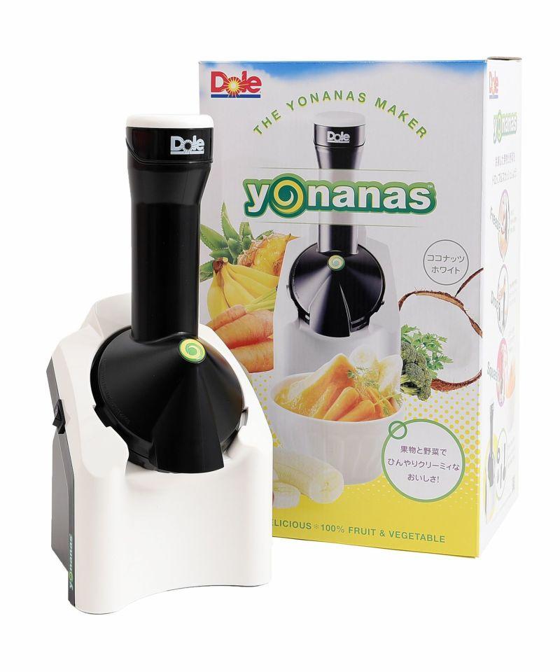 Yonanas ヨナナス アイスクリームメーカー クラシック ホワイト 901RJ-W