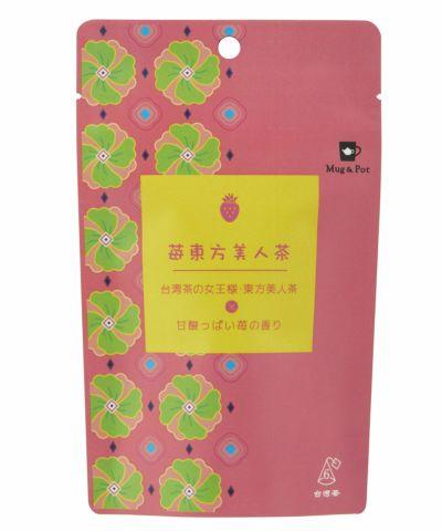 苺東方美人茶