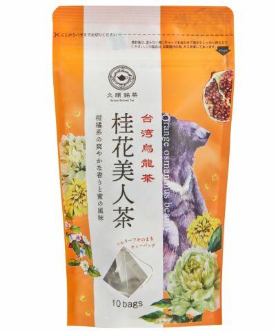 桂花美人茶
