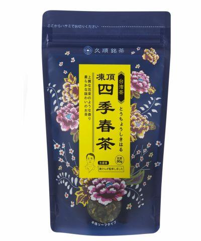凍頂四季春茶
