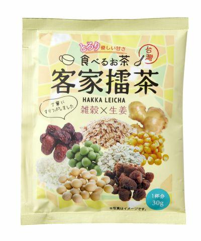 客家擂茶 雑穀×生姜