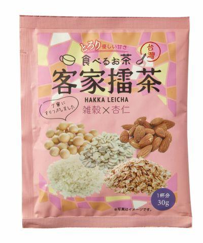 客家擂茶 雑穀×杏仁